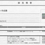 おすすめのWordpressプラグイン30選【実証済み!】