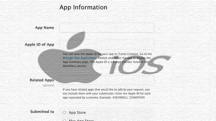 iOSアプリ特急審査申請手順まとめ!急ぎのときの最終手段