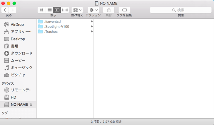 MacBook Airの容量不足にはこれ!MiniDrive Airを使おう!!