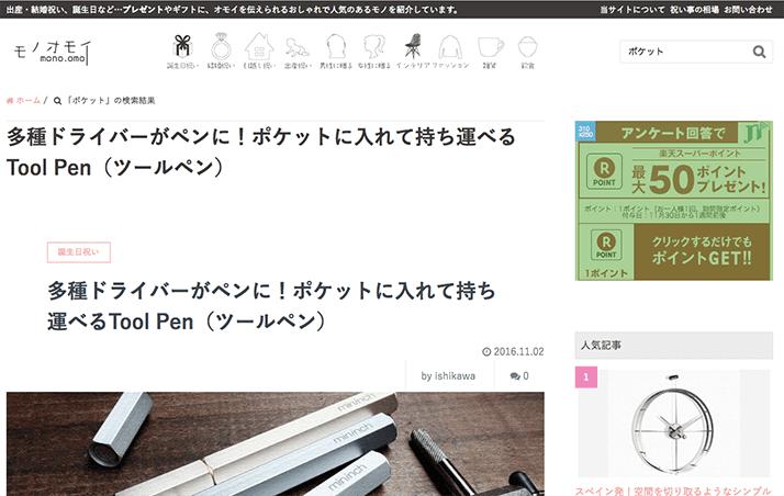 Xeory Extensionの検索結果ページは変更必須ですよ!(WordPressテーマ)