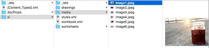 エクセルやワード・パワポに貼った画像をまとめて取り出す方法