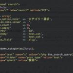 LineのMessaging APIでグループトークの内容をデータベースに保存してみた