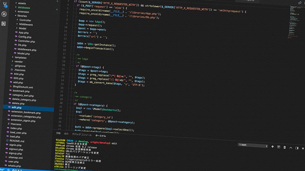 VSCodeにMacVimから乗り換え!基本設定して使ったら快適だ…
