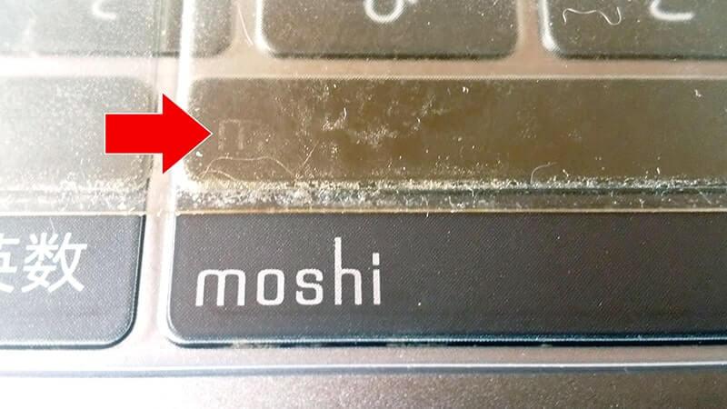 moshi Clearguard|おすすめのMacBook Proキーボードカバーをレビュー