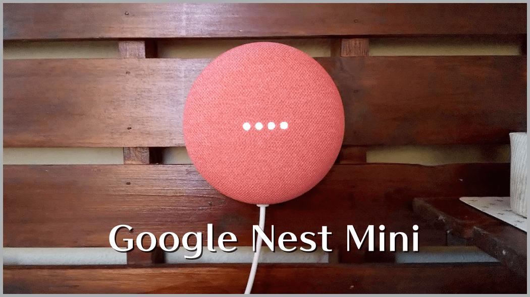 スマートスピーカーGoogle Nest Miniレビュー【無料クーポンでGET】